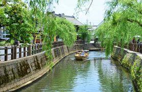 小江戸・水郷〈佐原〉の旅(3)~佐原町並み保存地区をおさんぽ&ちょっぴり贅沢なランチ