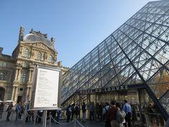 2018年親子旅…初めてのフランス…パリ…3日目後半