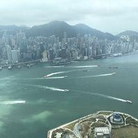 October 2018 - Hong Kong (from my camera roll)