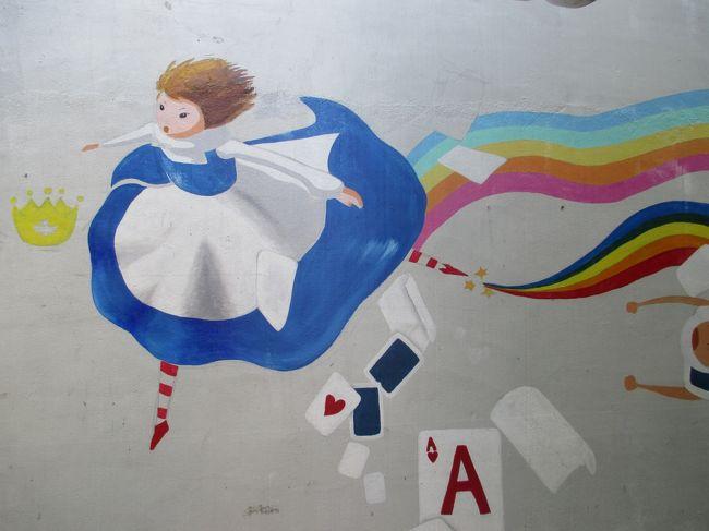 """秋空のプサン""""カラッと""""ひとり旅 [番外編‐①] ~今回も壁画、路上アートを見つけてきましたぁ♪~"""