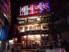 ■海外逃亡13■→中国…8日目広州
