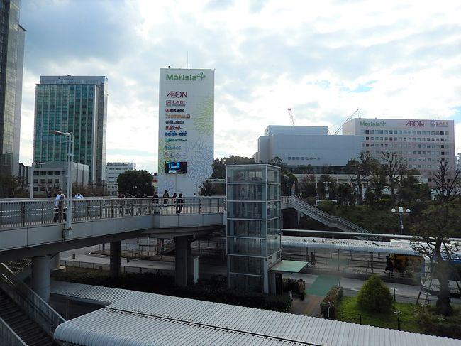 11月3日、習志野市奏の杜の高層マンションに住んでいる息子宅を訪問するためにJR津田沼駅で下車して歩きました。 今まで数回訪問していますが訪問するたびに風景がかなり変わっています。 かなりの空き地があったのがかなり建て込んでいました。<br /><br /><br /><br />*JR津田沼駅から見られる風景・・千葉工大(左)とモリシア津田沼が見られる