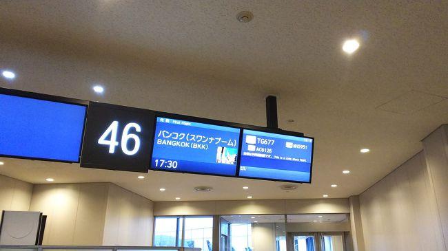 ずっと行きたかったバンコク、アユタヤ。ひとりでは心細く、長男とともに。<br /><br />定番のバンコク寺院巡り、アユタヤ遺跡巡りはツアーで。<br />フリーの日は、アクティブに!<br /><br />2018.10.31  TG677 成田空港発<br />2018.11.4    TG676 スワンナプーム空港発