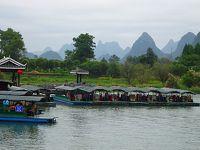 特別運航の貸切遊覧船で美しき桂林・漓江くだり5日間(51) 世外桃源を遊覧船で観光 その4完。