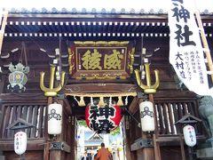 久し振りの福岡市内中心部散策【櫛田神社参拝編】