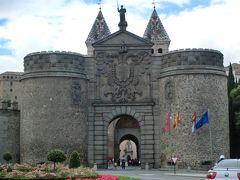 シニア夫婦のスペイン・ポルトガル周遊旅行(13)トレドは城塞と迷路の街