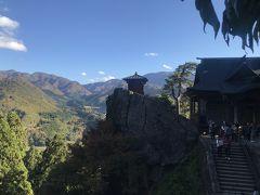 2018年11月 山形旅行記(ラフランスマラソン参加)①山寺でウォーミングアップ後、天童ホテルに宿泊