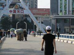 雲南省 昆明~建水~ベトナム サパ へ行ってきた ⑦