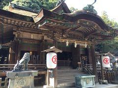 JALどこかにマイルで香川旅行(金比羅編)
