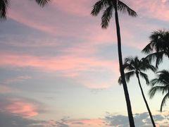 ゆるゆるハワイ旅行