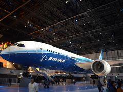愛知県の二大航空関連施設を巡る