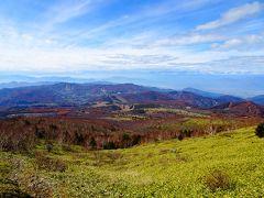 四阿山・根子岳登山(菅平高原から周回)&上田