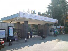 韓国 釜山-釜山博物館