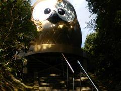 茨城・栃木のアートな御朱印 バス日帰りツアーに行ってきました