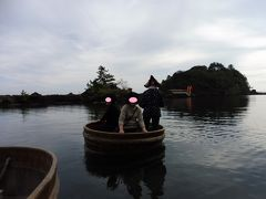 佐渡島観光(砂金採りは腰が痛かった)