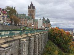 紅葉のモントリオール&ケベック