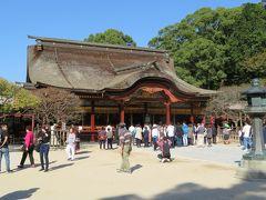 福岡から長崎へ旅 1日目