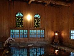 秘湯へ たんげ温泉美郷館 と 軽井沢つるや旅館
