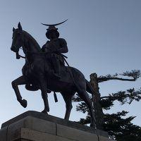 秋の仙台・松島1泊2日