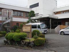 行ってみました  1泊2食付 6千円弱の宿! 中央区立 伊豆高原荘