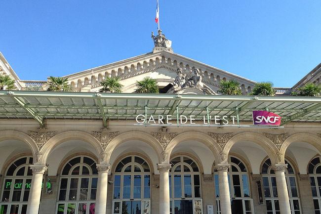 サン・マルタン運河で船の通航を見た後、映画「アメリ」の舞台になった東駅へ行きます。<br /><br />前の旅行記・・サン・マルタン運河編<br />https://4travel.jp/travelogue/11420206<br /><br />□9月8日 名古屋から香港<br />□9月9日 香港からパリ、パリ散策<br />□9月10日 ルーブル美術館、エッフェル塔<br />■9月11日 モンマルトル散策、ムーランルージュ<br />□9月12日 ベルサイユ宮殿、凱旋門、シャンゼリゼ通り<br />□9月13日 モンサンミッシェル(泊)<br />□9月14日 モンサンミッシェルからパリ・モンパルナス<br />□9月15日 ルーブル美術館、オルセー美術館、エッフェル塔<br />□9月16日 パリから香港<br />□9月17日 香港から名古屋