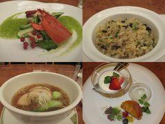 沖縄2018秋(16)アリビラ金紗沙のコースディナー・琉球全席:沖縄の食材を中華料理で