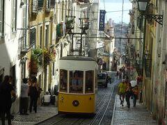 ちょこっとリスボン(トラムとケーブルカーで街巡り)