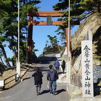 4ヶ月連続仙台へ 2日目 宮城海編 女川から金華山神社に渡る