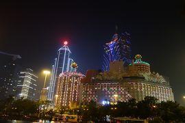 【2018年 香港】苦手な香港を克服する旅 その4 輝くカジノの街マカオへいく(もはやそこは香港ではないのでは?)