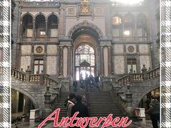 ベルギー滞在記④~世界で最も美しい駅アントワープ~
