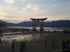 気の向くまま広島あちこち一人旅