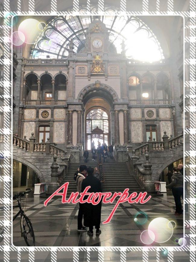 ベルギーに到着後2日目、<br />ブリュッセルカードを購入し<br />アントワープへ行きました。<br /><br />ブリュッセルからは一時間弱。<br /><br /><br />【世界で最も美しい駅アントワープ】<br /><br />★11月2日★4日目 予定<br />10:00‐10:50 ブリュッセル中央駅→アントワープ中央駅<br />11:30-12:30 ノートルダム大聖堂<br />12:30 ネロとパトラッシュの記念碑<br />12:45 市庁舎とブラボーの像<br />13:10 聖パウルス協会<br />13:30-14:10 カルチャー・コーヒー<br />14:20 聖カルロス・ポロメウス協会<br />14:40 ルーベンスの像<br />15:10 聖ヤコブ教会<br />15:50 デル・レイ<br />16:00-16:50 アントワープ→ブリュッセル