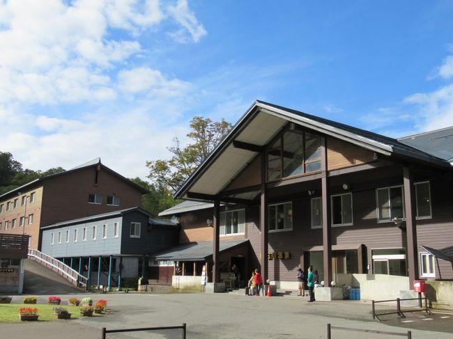 田沢湖駅から八幡平山頂へ紅葉と秘湯を求めて4泊5日路線バスの旅 その1「新玉川温泉」