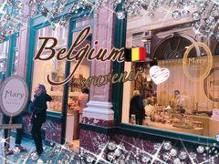 ベルギー滞在記⑥~お土産~
