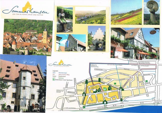 """≪2018年ドイツの春:フランケン地方・オーバープファルツ地方の旅≫<br />2018年5月10日(木)~5月24日(木)15日間<br />目的地:バイエルン州フランケン地方・オーバープファルツ地方を中心に巡る。<br />(ニュルンベルクを中心としたFrankenフランケン地方、レーゲンスブルクを中心としたOstbayern東バイエルンのOberpfalzオーバープファルツ地方)<br /><br />①5月10日Spessartシュペッサート地方の選帝侯の古城ホテル ヴァイバーヘーフェに泊まる<br />②5月11日ウンターフランケン地方の要塞都市デッテルバッハ<br />③5月11日リーメンシュナイダーの傑作マリア巡礼教会にある""""ぶどう園のマリア""""とマイン川の蛇行<br />④5月12日フランケン・スイス地方の古城群:ドイツの英雄クラウス・シュタウフェンベルグ大佐ゆかりの城を訪ねる。<br />⑤5月13日フランケン・スイス地方の古城群:出くわした30年戦争時のツワモノども<br />番外編・フランケンの春、オースターアイ(復活祭の飾り卵)が見られる町や村を巡った。<br />⑥5月13日フランケン・スイス地方の古城群:人気の古城ホテル ラーベン(カラス)シュタイン城に2泊<br />⑦5月14日フランケン・スイス地方の古城群:100mの高さの岩壁に立つ古城エグロフシュタイン城の姿は絵画的な美しさである。<br />⑧5月15日懐かしの古城ホテル ヴェルンベルク城とアザム兄弟の作品が見られるミッシェルフェルト修道院<br />番外編・伝説:アッシジの聖フランシスコがグッビオの町を狼から救った話<br />⑨5月15日この旅一番のグルメレストラン・白樺の館(カワセミ)にて<br />⑩5月16日レーゲンスブルクの名物焼きソーセージとダンプヌーデルン<br />番外編・三十年戦争の逸話:フォルヒハイムの""""Mauerscheisser"""" (壁のような糞をする奴!)<br />⑪5月17日:ナポレオンが置き忘れた旅行カバンが見られるドナウ観光船に乗る。<br />⑫5月17日:ローゼンブルク城の上空を舞う鷹たちの飛翔がすごい<br />⑬5月17日:40代の頃、家族で一泊した懐かしの古城ホテル エッガースベルク城 <br />⑭5月18日:要塞都市ベルヒングと古城ホテル アルンスベルク城<br />⑮5月18日:要塞都市バイルングリースの旧市街、整然とした家並み、市城壁、塔を歩いてみるのは楽しい。<br />⑯5月19日:宗教都市アイヒシュテットと聖ウィリバルド・聖ウィニバルド・聖ヴァルブルガの3兄妹<br />⑰5月19日:英雄の城パッペンハイム城とローマ軍団の宝物が発掘された要塞都市ヴァイセンブルク<br />⑱5月20日:アンスバッハ辺境伯ゲオルクの建てたラティボー宮殿、ランガウの王冠と称されたアーベンベルク城<br />⑲5月20日:リヒテナウ要塞とブランデンブルク・アンスバッハ辺境伯のレジデンツ<br />⑳5月20日:これぞドイツの古城ホテル コルムベルク城<br />21 5月21日:初めてローテンブルクの歴史祭りを見る。<br />22 5月21日:ローテンブルクの食事編・夕食は地獄亭で頂く。<br />23 5月22日:フランケンワインのボックスボイテル街道を行く。<br /><br />写真はSommerhausenゾンマーハウゼンのパンフレットから<br />"""