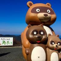 福井県ってそういえば何があるんだろう 三方五湖に行きたくて 2/3