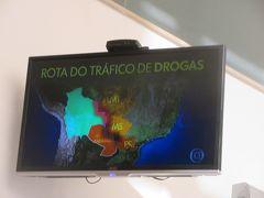 ブラジル南部