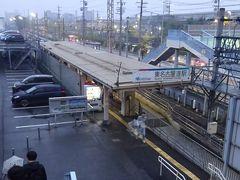 ローカル支線に乗りに、今度は名古屋周辺へ【その5】 名鉄築港線 最後に名古屋めし
