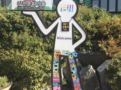 初めてのひとり旅☆釜山でフードファイター!(1)