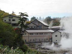 田沢湖駅から八幡平山頂へ紅葉と秘湯を求めて4泊5日路線バスの旅 その3「後生掛温泉」