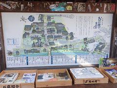 愛知・伊勢志摩の旅(21)お伊勢参り~おかげ横丁とおはらい町