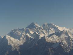 美しきヒマラヤとネパール(その1 エベレスト、チトワン)