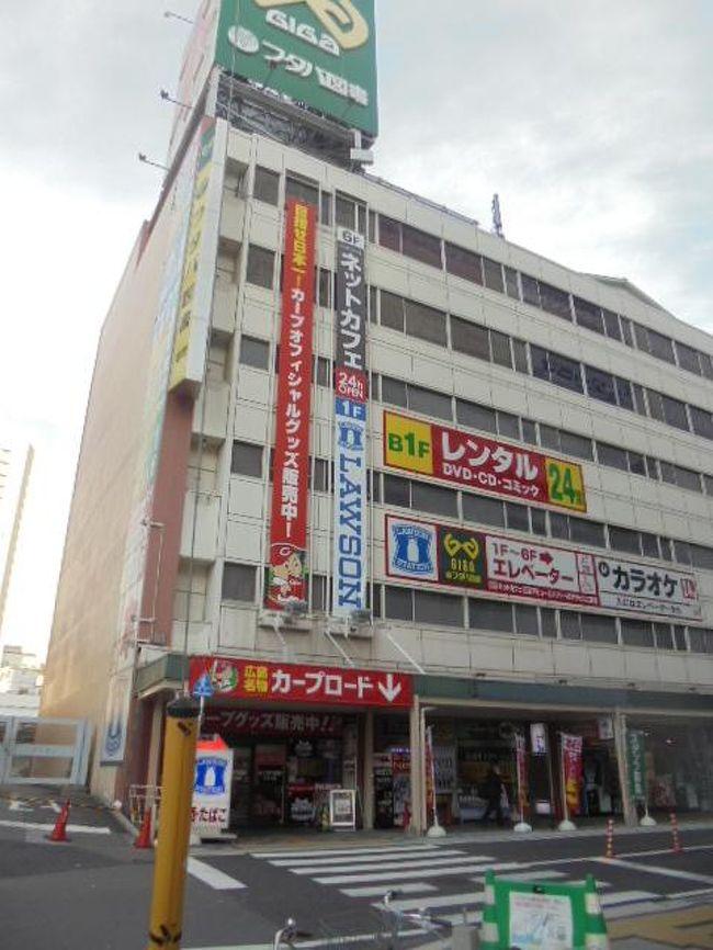 """JRで白市駅に向かいます。広島駅からだと、空港連絡busで行くのが主流です。<br /> 広島空港で「ラーメン」食べることにしました・<br /> <br />  *尾道ラーメン ひろ (広島空港)<br />  *広島御土産購入 空港売店 """"ANA FESTA""""""""BLUE SKY"""" <br /><br />  ※ ANA686 HIJ-HND  A321 <br />  <br />"""