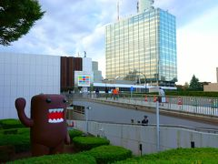 (東京ミニ散歩)憧れのキャスターや声優体験も、、愛宕山・NHK放送博物館&渋谷スタジオパーク巡りで放送の歴史を学ぶ