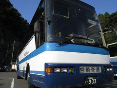 南九州日南海岸沿いを走る快適な宮崎交通バスの旅