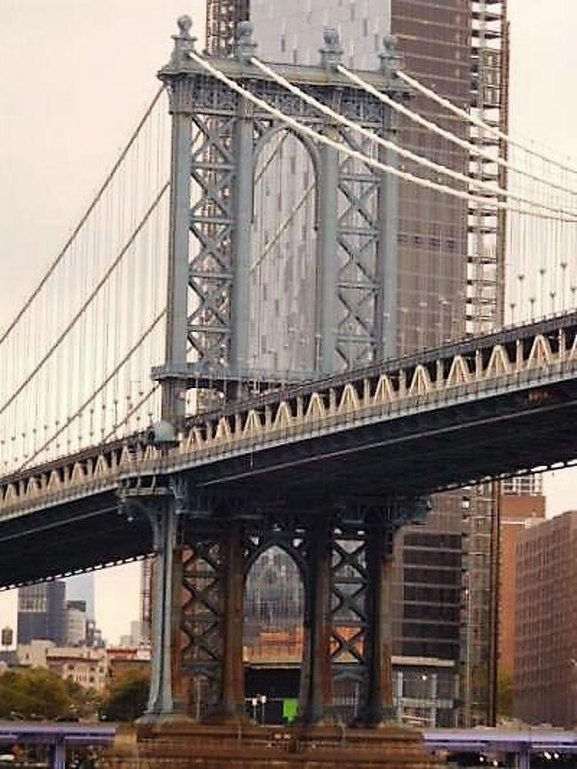 スターアライアンス ビジネスクラスで行く3週間で世界一周(15)「NY5日目 ブルックリン ダンボ」