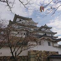 世界文化遺産の姫路城に感動の旅201811�(はじめまして姫路城編)