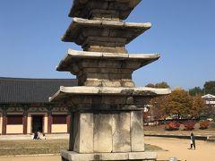 韓国の世界遺産No. 9 : 百済の歴史地域のうち扶余を訪れ、白村江の戦いの背景を知る