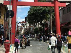 南米大陸の大国ブラジルの2大都市を巡る旅(2018年ブラジル③)~サンパウロの日本人街、リベルダージを歩く~