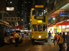 中国新幹線を使った桂林旅行・ちょっぴり広州と香港の旅、その4